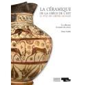 La céramique de la Grèce de l'Est, le style des chèvres sauvages